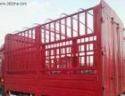 小柴货运-------出租,拉货,长途,短途,货车