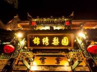 黄龙溪旅游网天府锦绣梨园