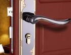 漳浦专业更换机械锁 指纹门锁