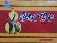 北京参鹿八宝丸具体价格到底多少钱