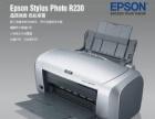 爱普生A3幅面彩色照片打印机照片纸 铜版纸