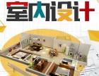 湘潭设计培训 牛耳教育室内设计 网页 PS CDR 3D技术