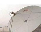 东莞卫星电视系统安装
