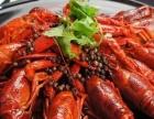 馋虾加盟 小龙虾餐饮加盟 特色餐饮加盟