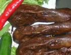 九式黑鸭卤菜品牌加盟卤菜熟食投资金额1-5万元