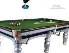 厂家直销台球桌.乒乓球桌