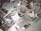 东莞回收304不锈钢316不锈钢
