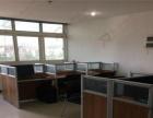 创新大厦写字楼精装修带部分办公家具入驻即可
