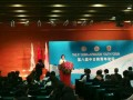 北京周边会议酒店