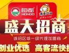 恒都农业集团推出沸煮江湖全牛小吃全国加盟代理