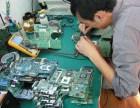 沌口开发区电脑维修