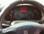 雪铁龙爱丽舍2002款 1.6 自动 VIP-02年1.6自动挡