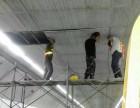 重庆专业防水补漏工程,地下室防水,阳台防水外墙防水