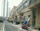 芜湖县学府春天 商业街卖场 100平米