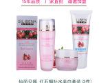 仙丽贝娜红石榴美白套装护肤化妆品免费代理加盟厂家批发一件代发