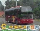 资讯泉州到淄博汽车客车运行时间长途卧铺