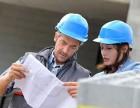 天津塘沽有二级建造师培训班吗?
