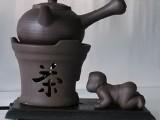 陶然炉 整套茶具 紫砂茶炉 茶壶 电子工夫茶炉