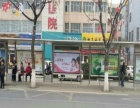 聊城代理公交车体广告、公交后背窗大屏、站厅广告
