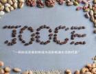 JOOCE坚果语茶 加盟,创业就是有钱途!