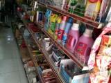 万宝三区超市出兑