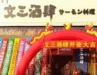 开业庆典音响灯光奠基商演宣传促销礼仪模舞台搭建拱门