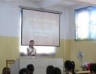 2013年教师资格理论考试培训招生简章