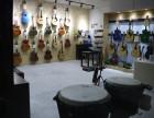 北辰天津商业大学附近吉他班学吉他琴行