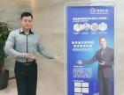 香港明星代言 专业除甲醛,甲醛检测,专注家庭幼儿园办公楼