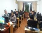 哈尔滨领元电脑学校 办公软件 成就卓越 前程无忧