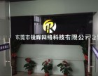 连云港最全高防IP整C段出租托管,接实力代理一手资源