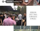 深圳最美农庄