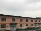 土地及厂房待出租500~4000平方米