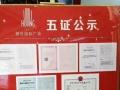 徽京国际广场 商铺 公寓 写字楼包租包管理终生托管