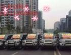 重庆租车假期优惠有租有送.猎豹4驱越野车