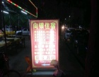龙岗区-龙岗中心城 家庭旅馆 7000元/月
