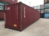 集装箱冷藏集装箱冷冻货柜旧集装箱二手集装箱