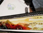 卢氏县学校文化墙 幼儿园墙体彩绘 街道办中国梦墙绘