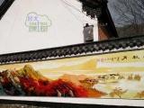 浠水县学校文化墙 幼儿园墙体彩绘 街道办中国梦墙绘