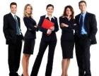 石家庄英语基础课程,四六级英语口语,成人商务英语