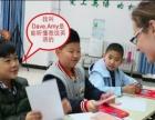 许昌乐口语高端精品英语培训班