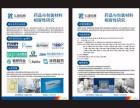 重庆出入境检验检疫--硅胶管/元素杂质包材相容性