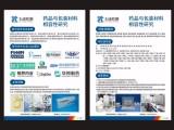 注射剂一致性-大输液包材相容性2-巯基本并噻唑(2-MBT)