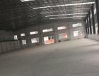 荷塘康溪工业区10000平方铁皮厂房招租,水电齐全