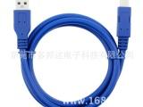 电脑机箱连接线USB 3.0数据线 高速打印机连接线