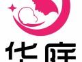 共享华庭母婴财富 全国招商加盟邀请