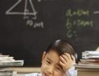 温泉启点教育数学物理英语