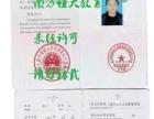深圳自考专升本报名深圳十佳培训单位-南方恒大教育
