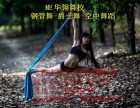 陕西华翎舞蹈培训