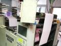 专业电脑打孔印刷单无碳联单不干胶及企业各类表单印刷